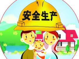长治郊区:坚守发展红线 确保安全稳定