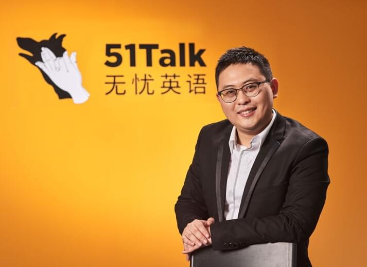 51Talk 2016年二季度财报凸显强劲增长