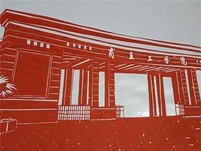 商丘工学院一位剪纸达人做出学校剪纸