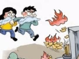 祭扫中发生火灾怎么办 最好携带灭火物品