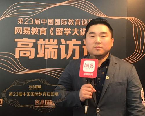 海外青少年权益保护与发展联合会秘书长刘嘉宏:身在海外安全不单要预防 更要创造
