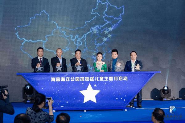 2017海昌海洋公园 劲旅乐享会隆重召开