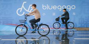 号称最好骑的小蓝单车为何要死了