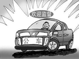 嘉鱼规范公务用车 取消206台 给103辆公车装上GPS