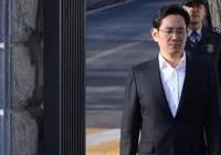 李在镕二审轻罪获释,三星被指凌驾韩国法律