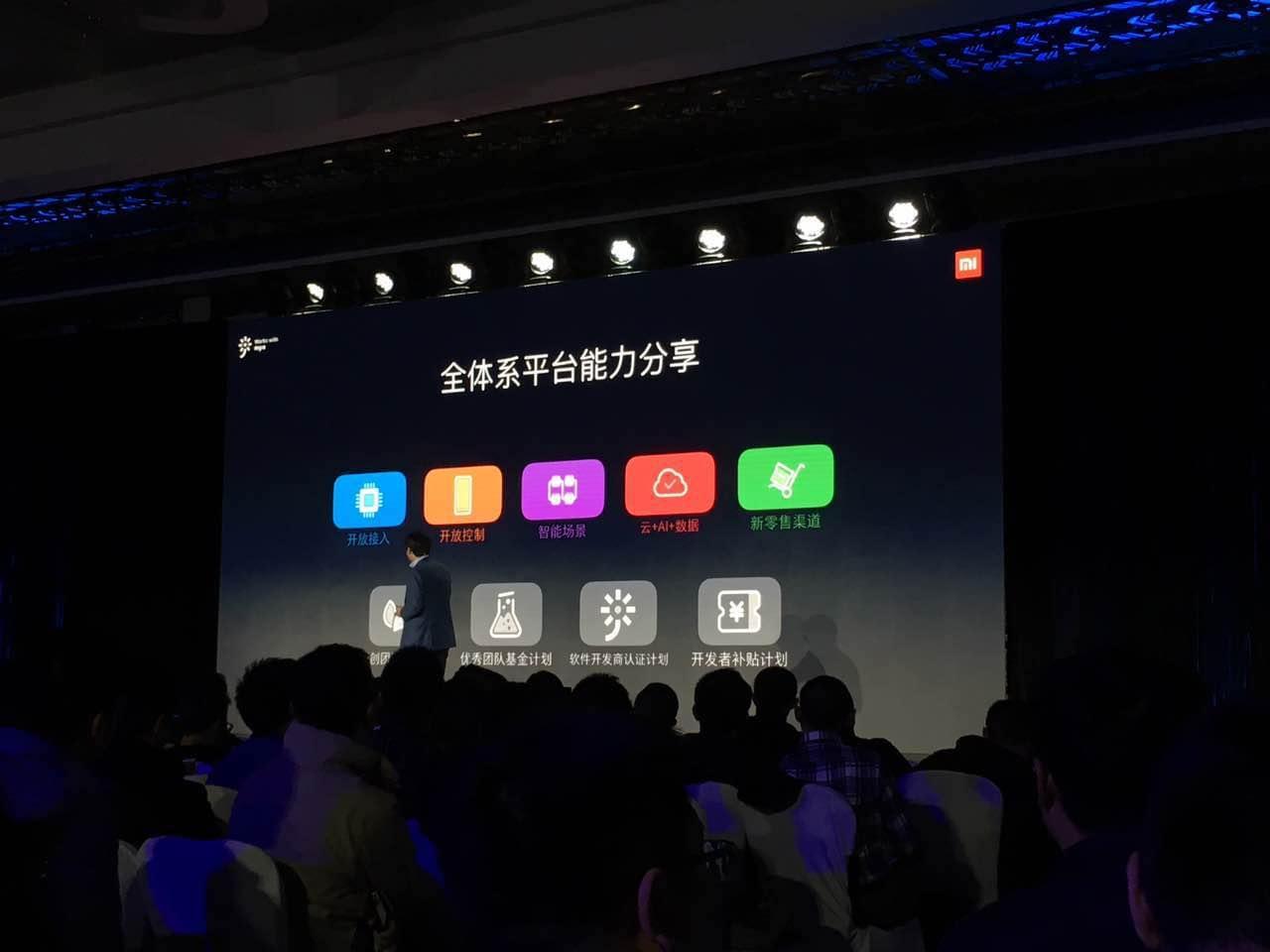 雷军宣布小米进入IoT战略新阶段 公布开发者计划