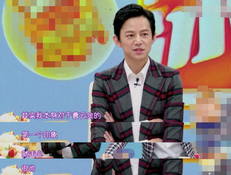 何炅节目中评价曹云金:真的是个很走心的人