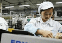 富士康拟投61.54亿在印度建厂,提供4000就业岗
