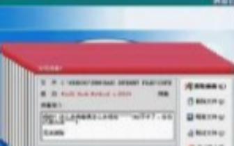 av终结者计算机病毒超过2007年的熊猫病毒?