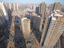 2017天津房地产市场变化显著 房住不炒深入人心