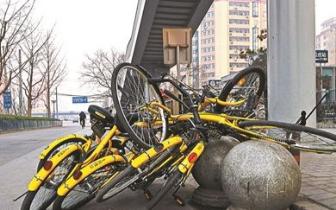 城市管理:福州乱停共享单车或留信用污点
