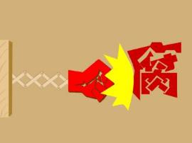 """义马市审计局:实行""""零容忍"""" 推进作风转变"""