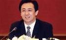 中国恒大快速拉升 上涨近19%创上市新高