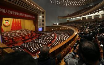 全国政协十三届一次会议正式开幕