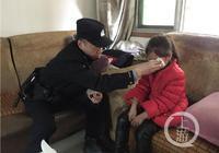七岁女儿顺手牵羊 妈妈报警希望将她关几天