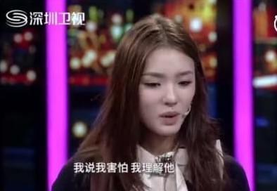 林允自曝曾遭周星驰撕剧本 还被他用香港话骂