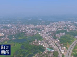 阳春岗美镇力争2020年打造一个4A级旅游景区