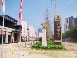 南昌力高滨湖国际遭投诉:发票迟开 租金恐打水漂
