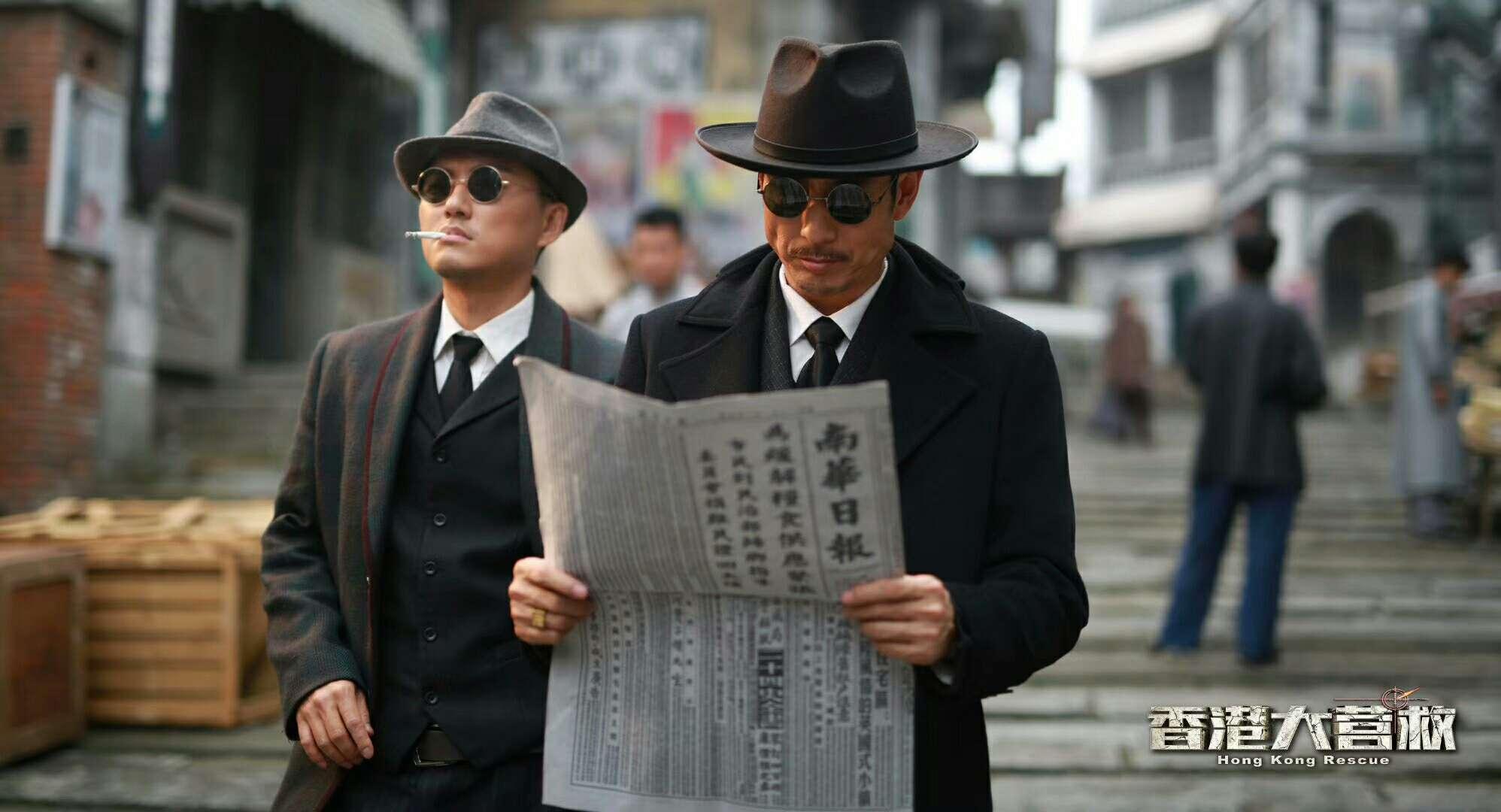 奉命在香港寻找文化界人士的叶伟强和当地混混潘葆荃