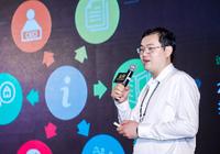 工信部于佳宁:区块链已成中国经济发展创新新高