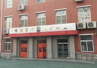 2018年北京西城区重点小学:香厂路小学