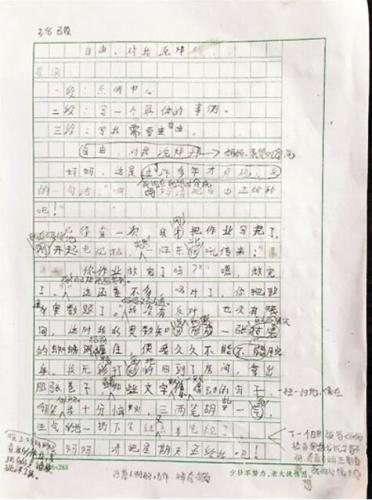 小勇写的命题作文。 受访者供图