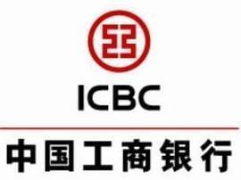 中国工商银行公布2016年经营情况