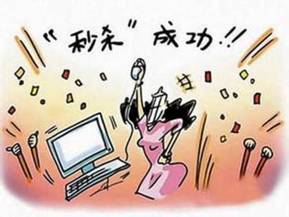 中国网购瘾越来越大 占全球网购销售额近一