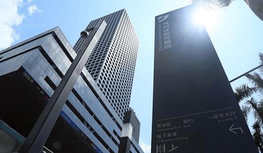 """荆州467家企业在武汉挂牌""""四板"""" 居全省市州第一"""