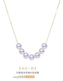 元亨利畅销款:天然淡水珍珠K金项链