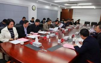 湖里区委召开2017年度常委班子民主生活会