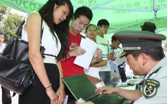 大学生征兵:高学历青年和应届毕业生优先