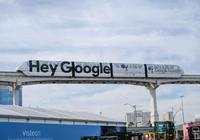 CES评论:谷歌憋不住了 狂怼亚马逊 三星表示单