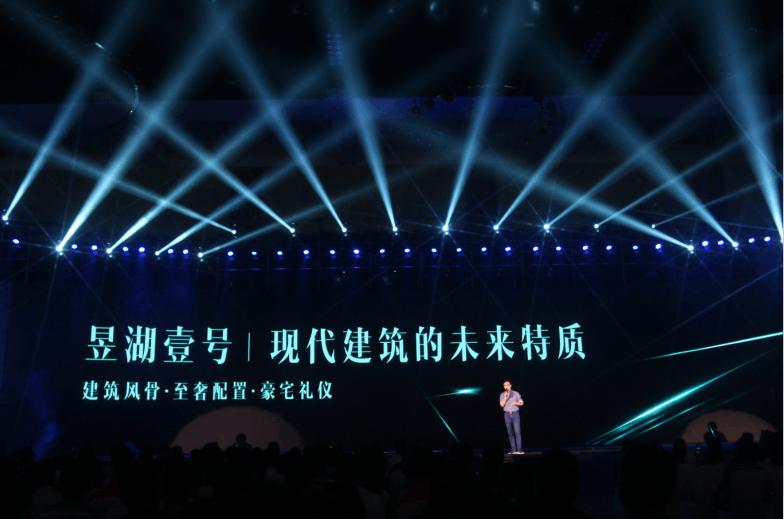 重庆滨水商圈生活 龙湖昱湖壹号打造重庆都市豪宅标杆