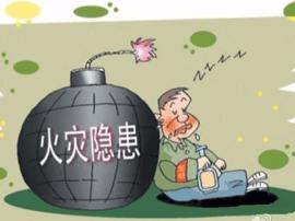 """山西公安消防总队整改""""13710""""系统重大火灾隐患"""