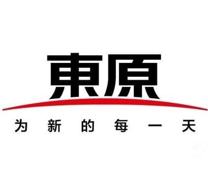 东原地产全城寻精英 优秀的企业期待您