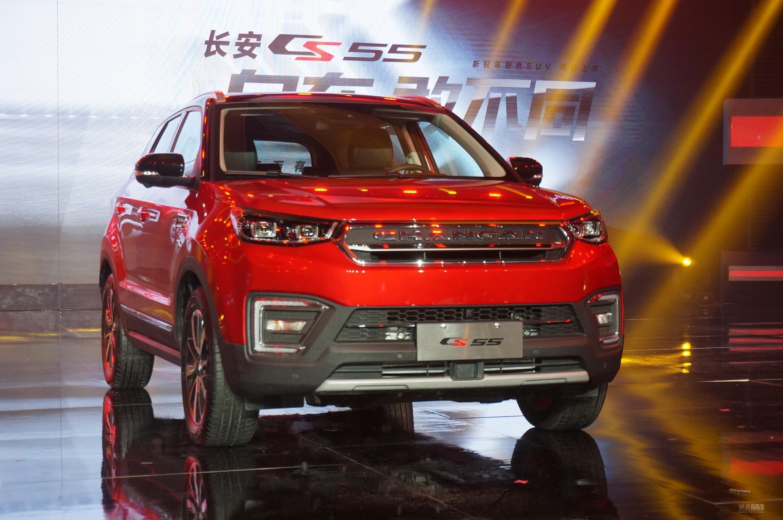 售8.39-13.29万元 长安汽车CS55正式上市