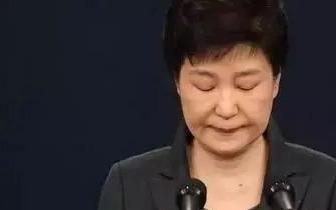 关注!朴槿惠一审被判24年 罚款180亿韩元!