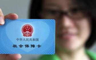 中国城镇登记失业率降至3.9% 为2002年来最低水平