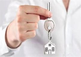 """在租购并举中建立""""房价之锚"""" 其价格具有相关性"""