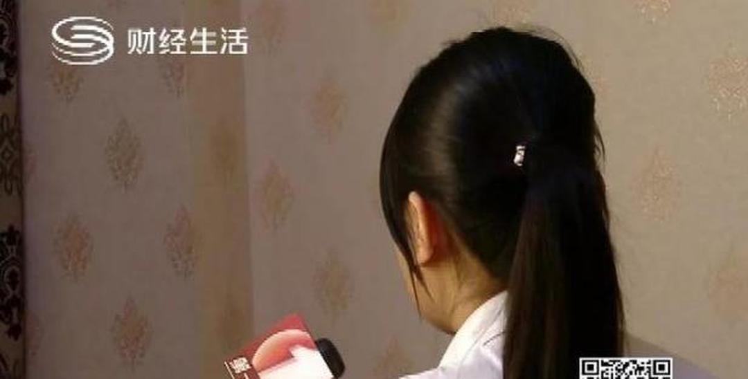 深圳女子玩北京赛车 逾百万输光后贷款赌博