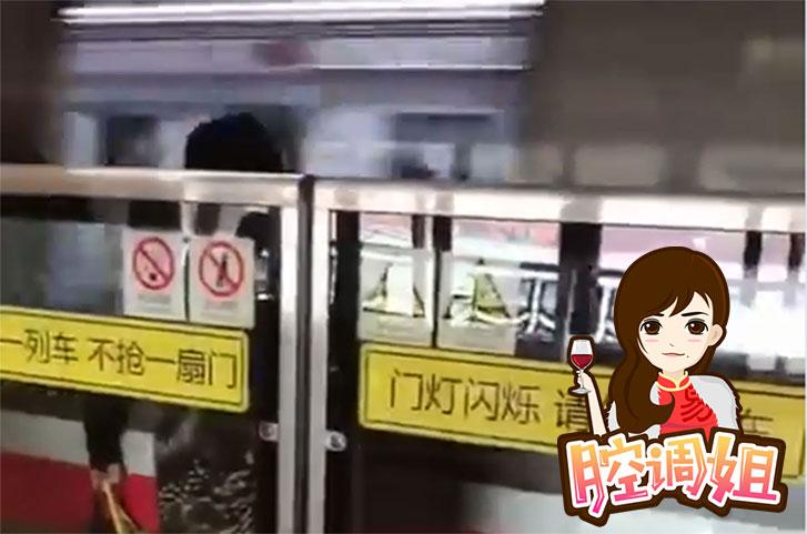 吓呆!沪大妈为赶时间扒开地铁门 结果被卡