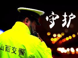 广播剧《守护》第42集