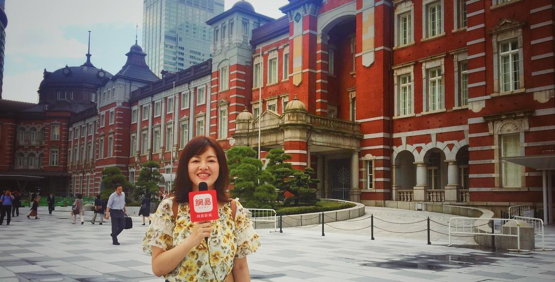 """实地探访:日本""""春运""""大本营 东京站"""