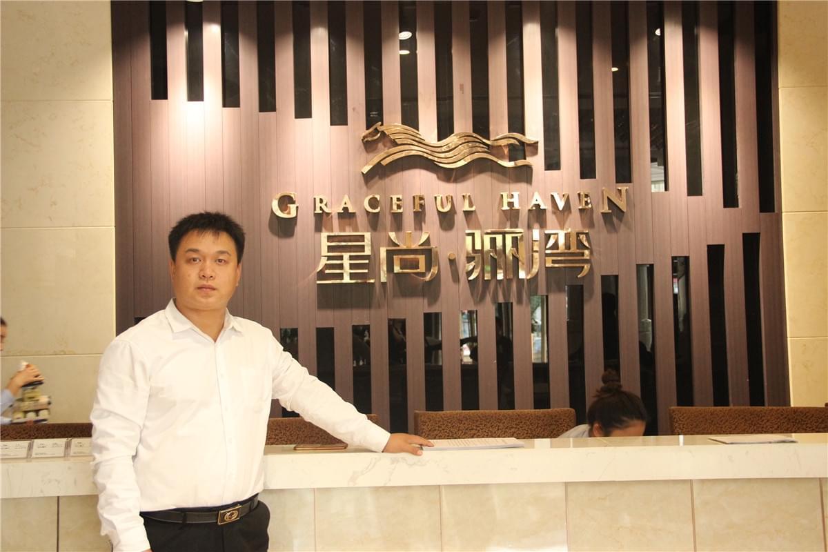 专访星尚骊湾销售主管