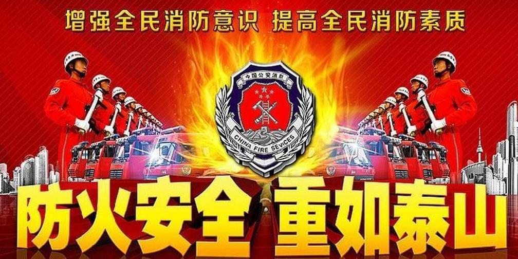 消防宣传月—霍州市公安消防大队在行动