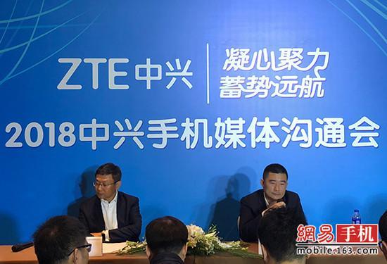 加码国内市场投入 中兴通讯成立终端子公司