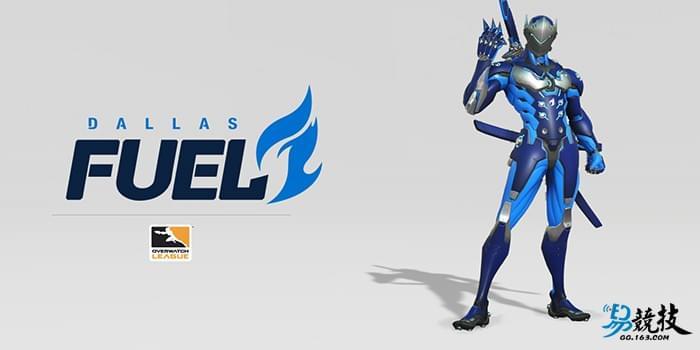 守望先锋联赛达拉斯队伍公布:Dallas Fuel