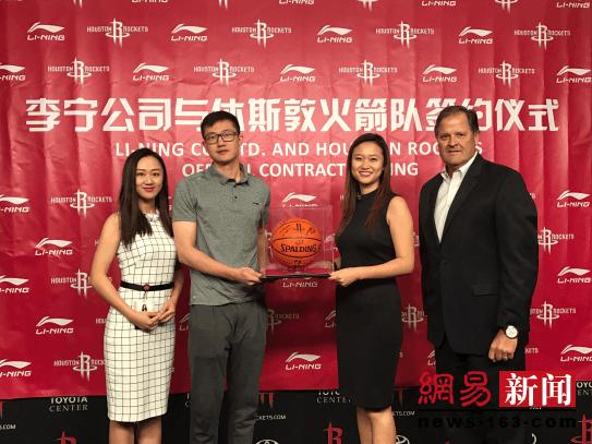 李宁成火箭官方赞助商 双方将展开青少年篮球培训合作