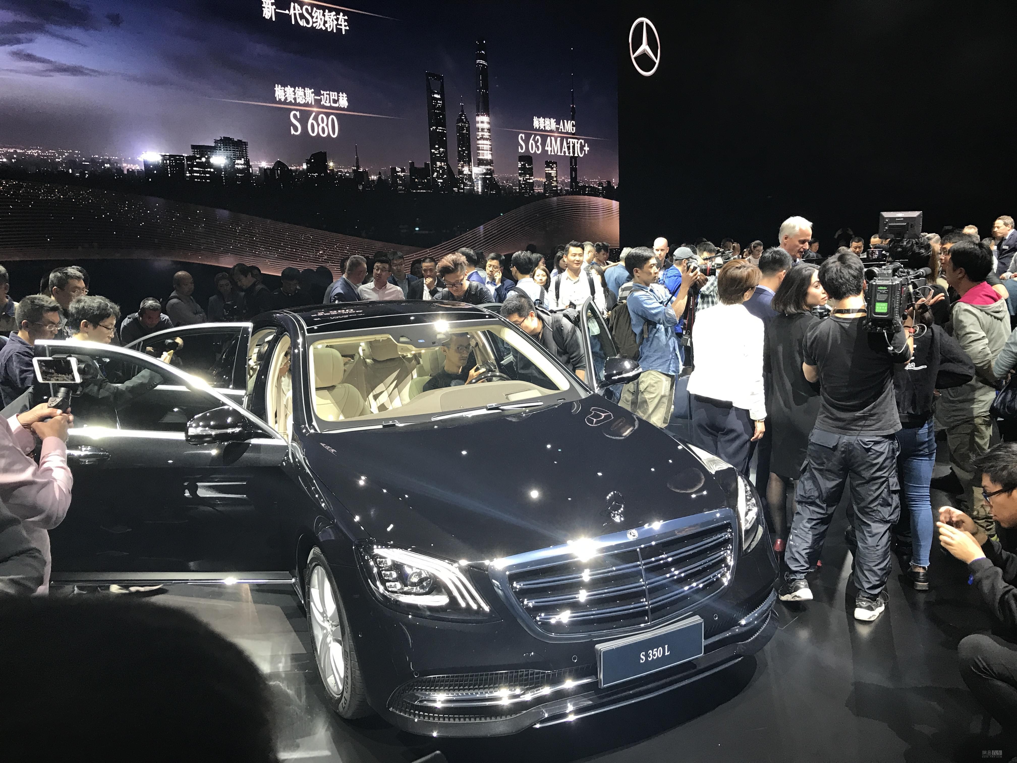 外观内饰升级 新款奔驰S级多车型亮相